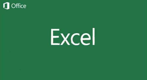 会计常用的几个EXCEL操作技巧
